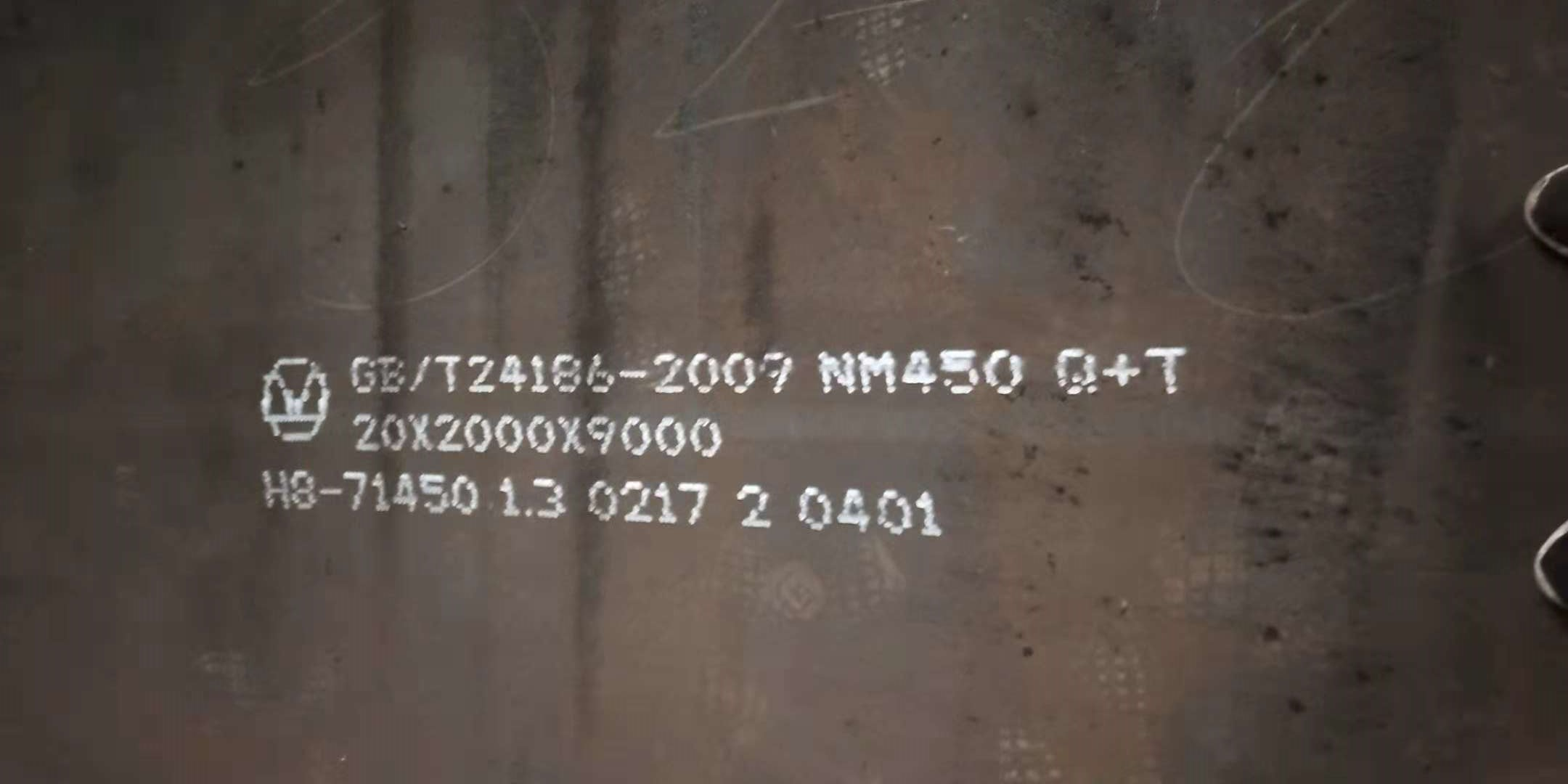 NM450 Abrasion resistant steel plate/Sheet